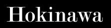 hokinawa-3.jpg